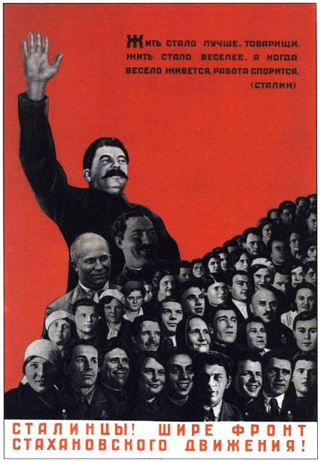 Тег: 80-летие Стахановского движения