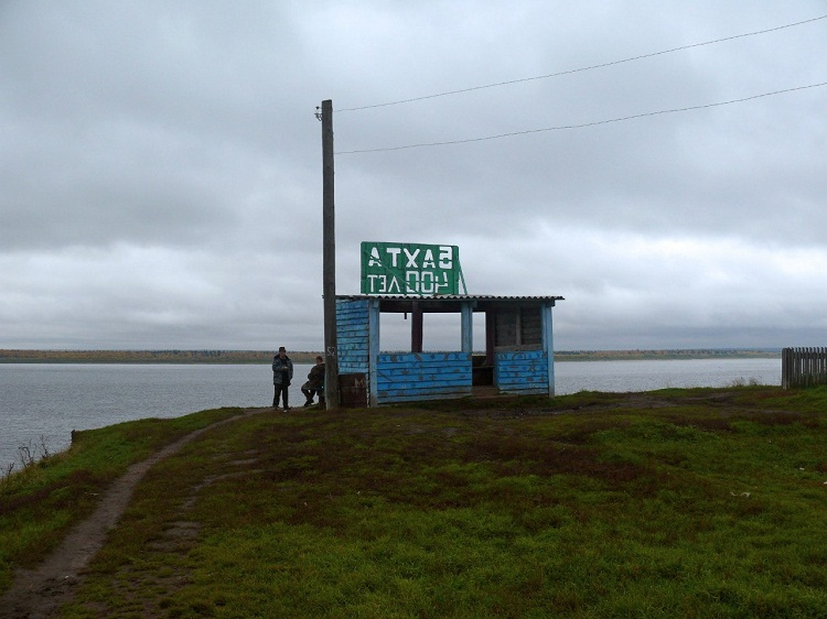 Таёжное село Бахта: «Счастливые люди»