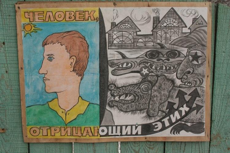 Как «болотный протест» изменил психологию россиян