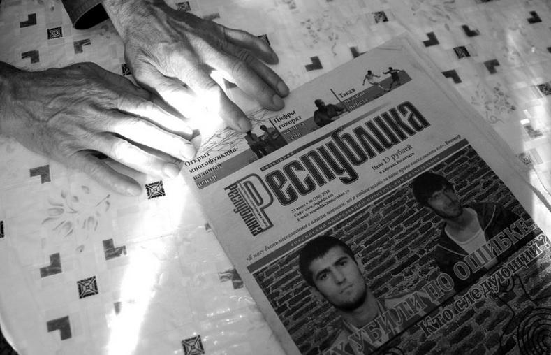 Повседневная жизнь во время войны в Дагестане
