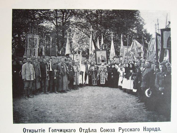 Эволюция русского национализма