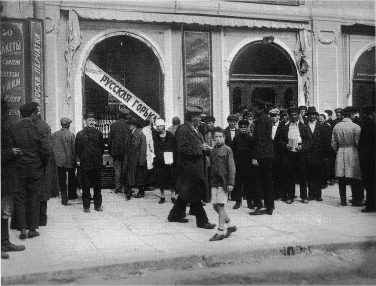 1925-2.jpg
