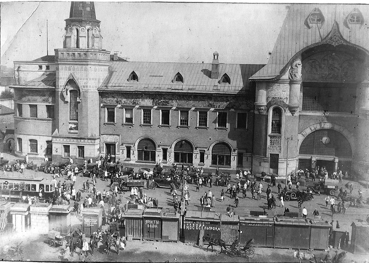 1925-4.jpg
