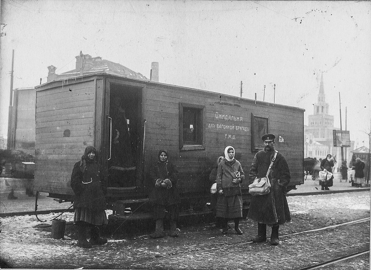 1925-6.jpg