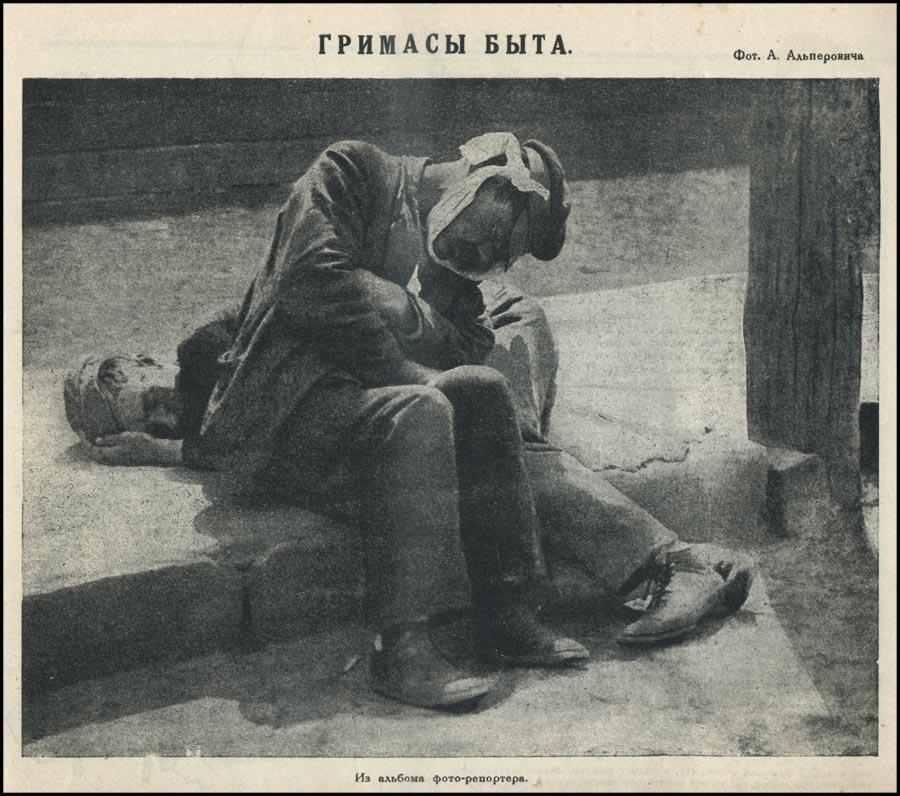 1925-7.jpg