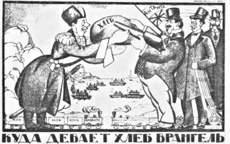 «Военный капитализм» при белых