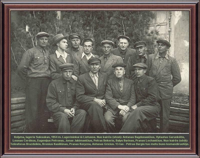 Как гитлеровские прислужники организовывали восстания в ГУЛАГе