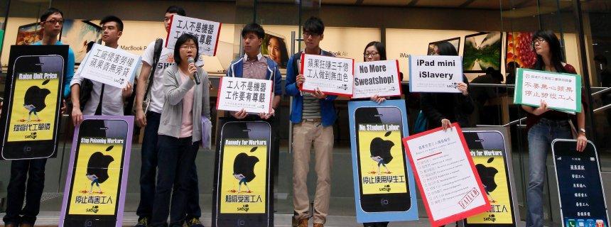 «Стервятник» Apple и его китайская фабрика ужасов Pegatron