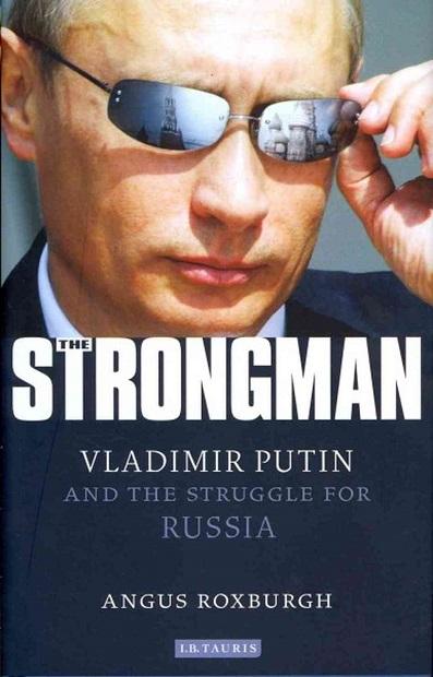 Как американский Ketchum создавал имидж Кремля