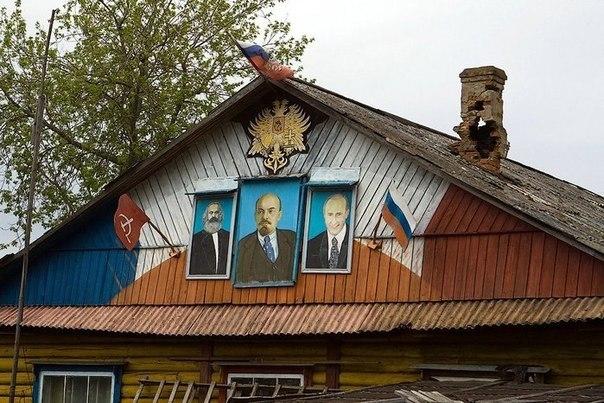 Россия нарушает суверенитет Украины и Грузии, - глава Пентагона - Цензор.НЕТ 3774