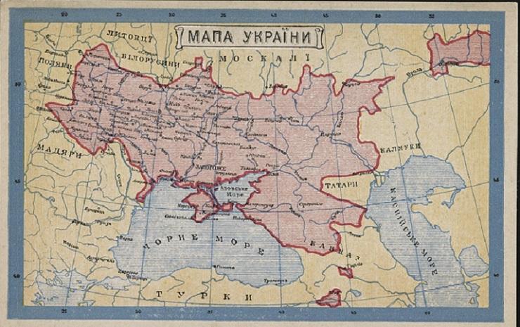 Великая Украина от Тиса до Каспия