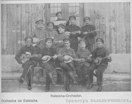 В Первую мировую Россия потеряла 2,3 млн. солдат