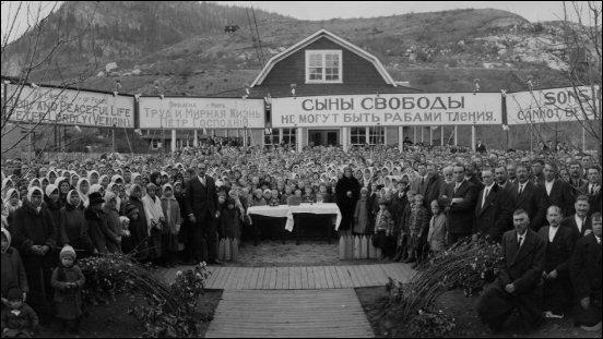 Христианский социализм в СССР 1920-х годов