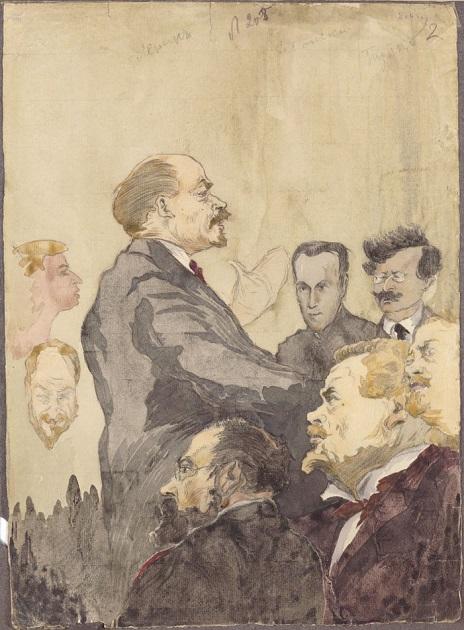 Конституция большевиков, май 1917 года