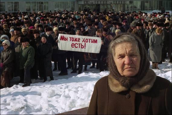 Как россияне воспринимают 1985-1999 годы: лишь бы не было войны