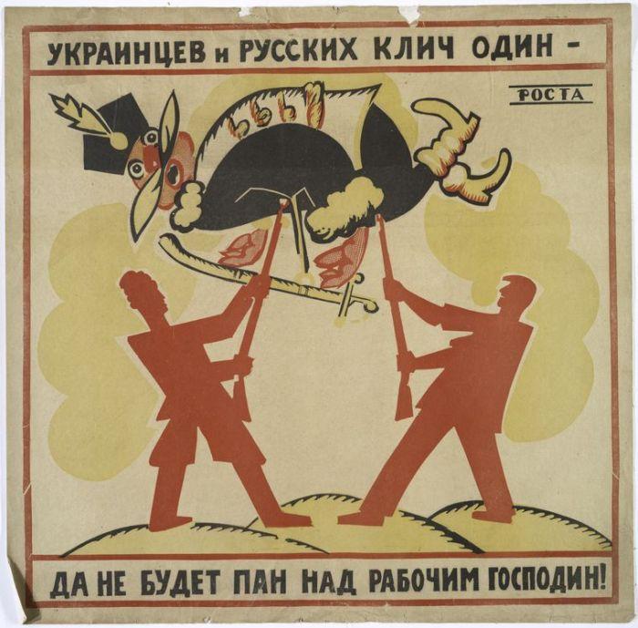На Востоке Украины борьба – классовая