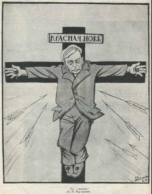 Исай Лежнёв и его идеи об устройстве СССР и России