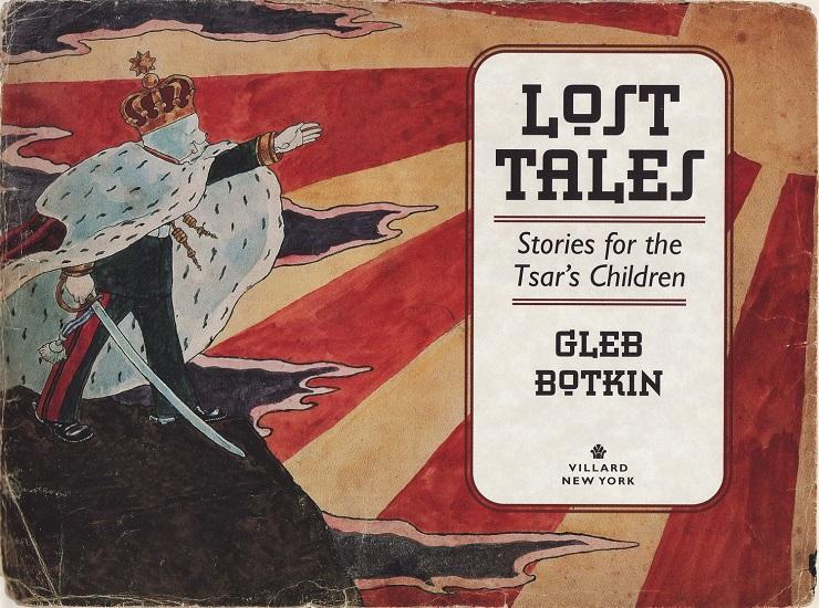 Глеб Боткин – первый создатель неоязыческой религии