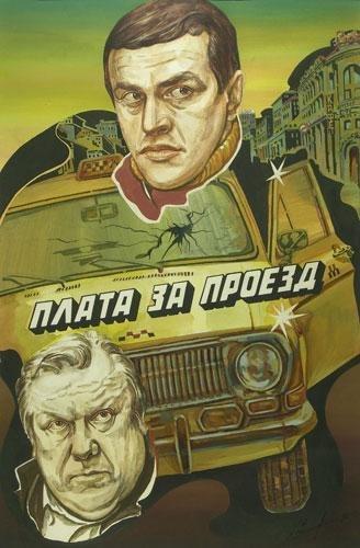 Профессор Зубов о преодолении системного кризиса в России