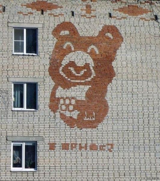 Социолог Петухов: Консерваторов в России мало, а те, что есть – советские люди