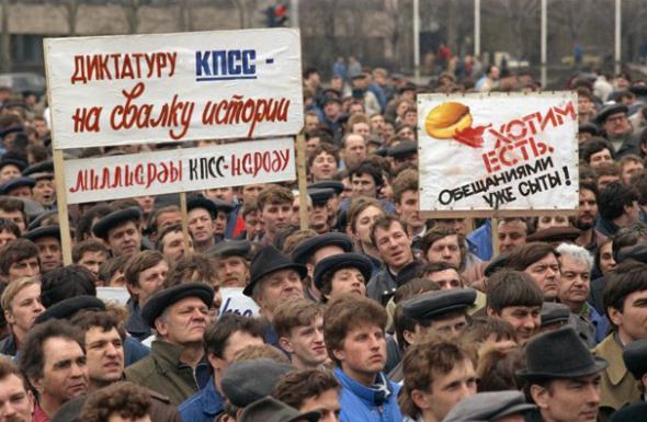 Как русским и украинцам преодолеть травму распада СССР