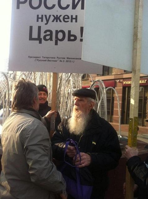 Русский Марш: окончание русского национализма