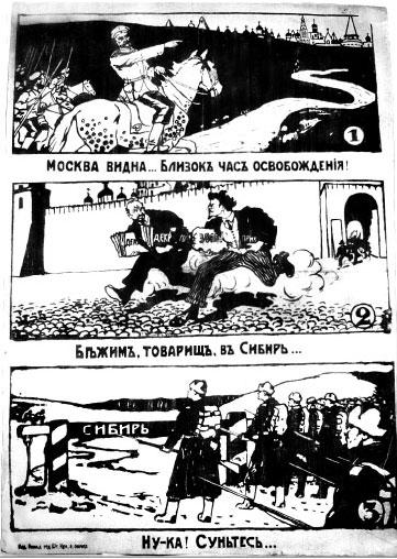 Ленин по плану США был согласен с раздроблением России на десятки государств