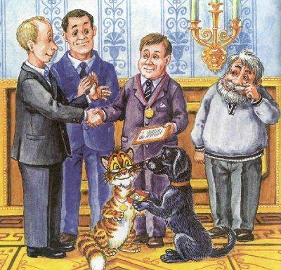 Прогноз для России на 2014-й: Последняя иллюзия народа – телепатический Путин