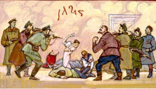 Дело «царя Михаила», самозванца, пойманного в 1928 году