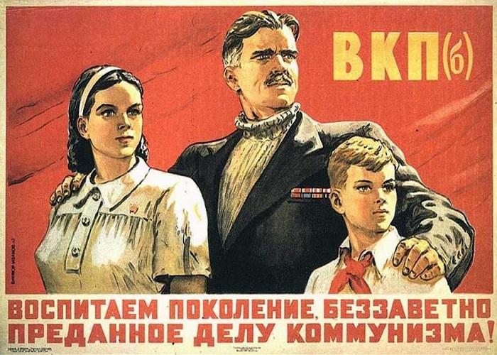 Как при Сталине боролись с разводами