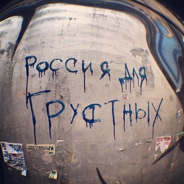 Новая сословность в России: значимы связи и происхождение