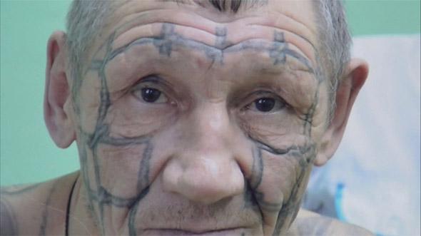 Суд продлил арест экс-депутата Рады Ефремова до 22 января 2017 года - Цензор.НЕТ 2117