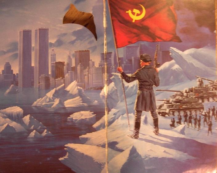 «Советская оккупация США – 1984»