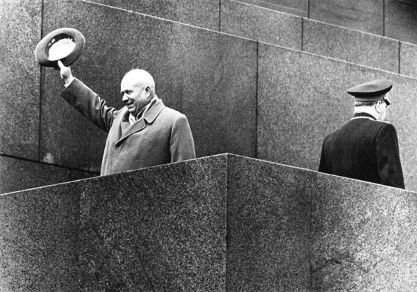 Как проходила люстрация при Хрущёве