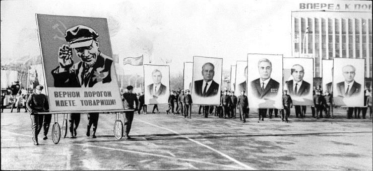 Ягодкин и Машеров – последние советские чиновники-сталинисты
