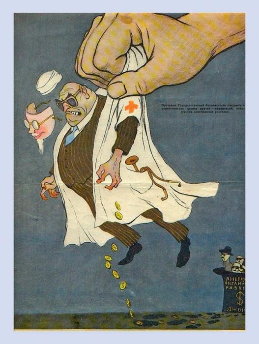 Мировое Правительство и сталинское гонение на «космополитов»