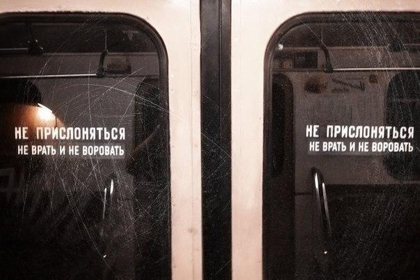 В 2010-м большинство россиян считали себя демократами