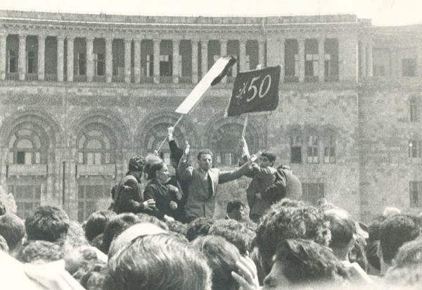Как митинг памяти 50-летия геноцида армян раскрутил местный национализм