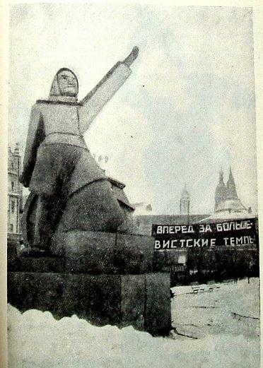 Заметки английской писательницы Трэверс о Москве 1932 года