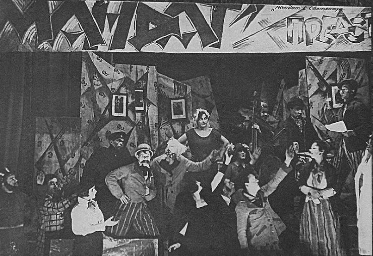 Новый год русских фашистов в СЛОНе