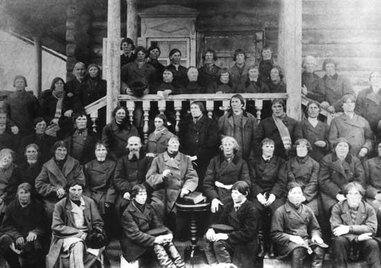 Ленинградский процесс над скопцами в 1930 году