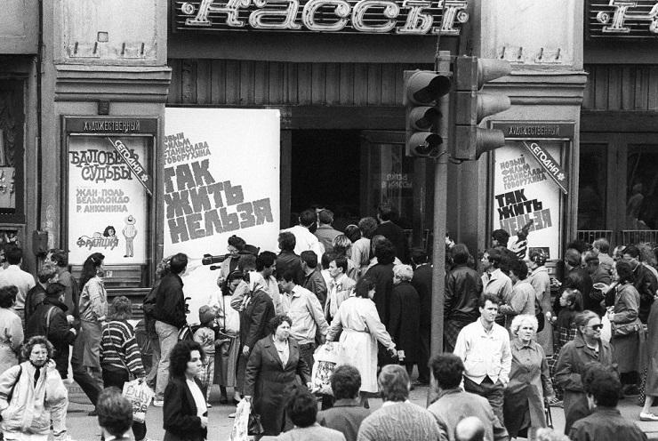 Письма активистов во власть, 1989-90: «За Советы – без КПСС»