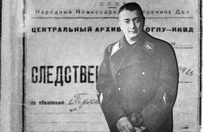 Белоэмигрантские СМИ о «заговоре Тухачевского»