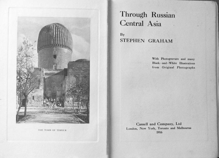Поездка Стивена Грэма с русскими переселенцами по Средней Азии в 1914-м