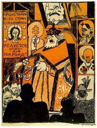 «Теология освобождения» Варлама Шаламова