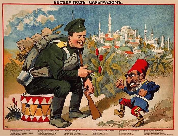 Освободительный поход на Царьград. Плевна и Адрианополь. Часть II