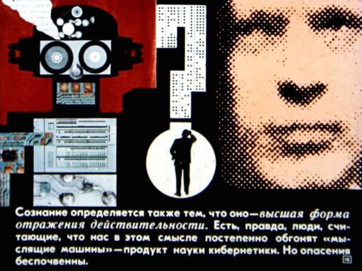 Россия как сетевая корпорация силовиков