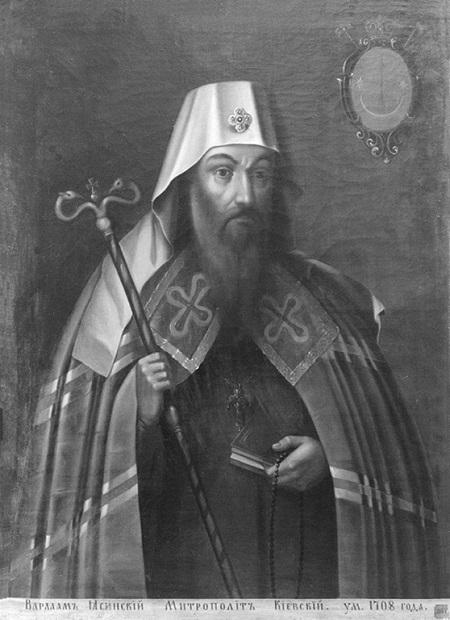 Святитель Варлаам (Ясинский)