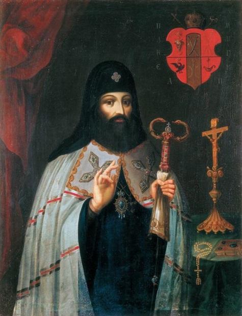 Киевский митрополит Пётр Могила