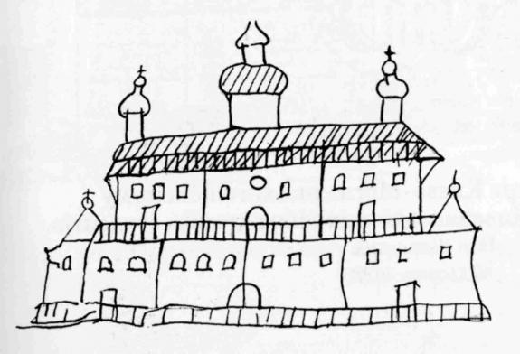 (Рисунок святителя Петра Могилы. Возможно, проект здания Киевской коллегии. 1630-е годы)